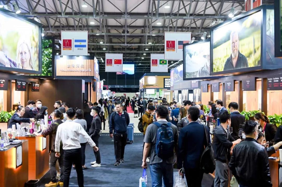 ProWine Shanghai 2021: Boosting Industry Development with Strong Confidence